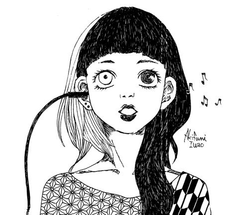 amplifier girl