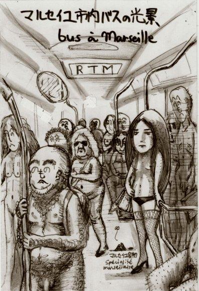 マルセイユ市内バスの車内の光景