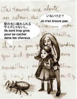 マルセイユのシラミ…マルセイユ人は話がでかいのでも有名です