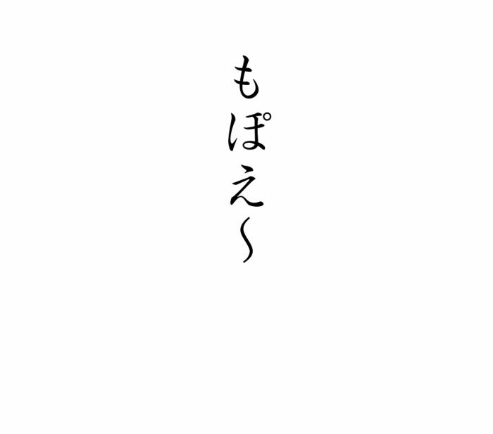 北斗の拳_断末魔-13