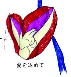 LOVE心臓切り抜きのコピー