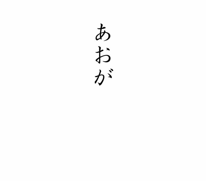 北斗の拳_断末魔-03