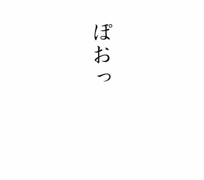 北斗の拳_断末魔-02