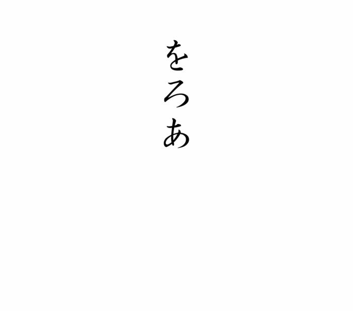 北斗の拳_断末魔-05