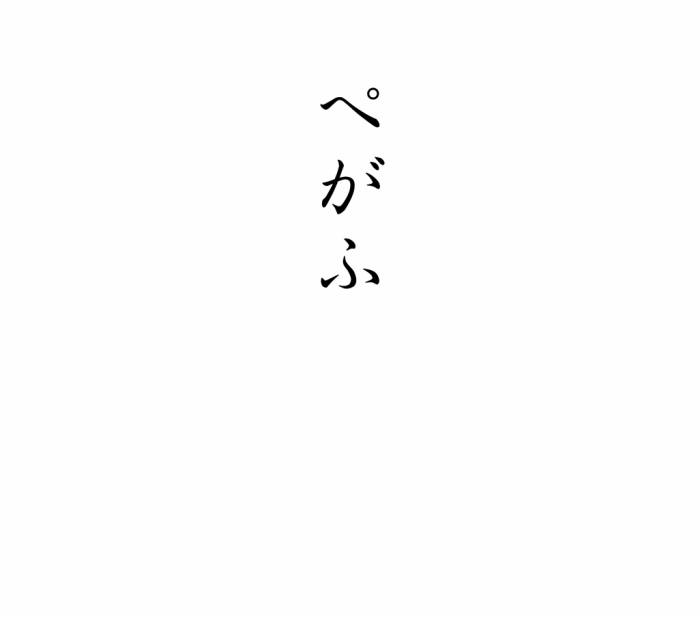 北斗の拳_断末魔-10