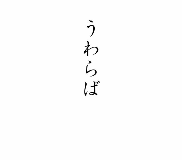 北斗の拳_断末魔-04