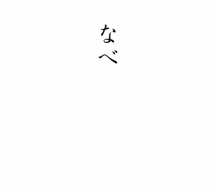 北斗の拳_断末魔-17