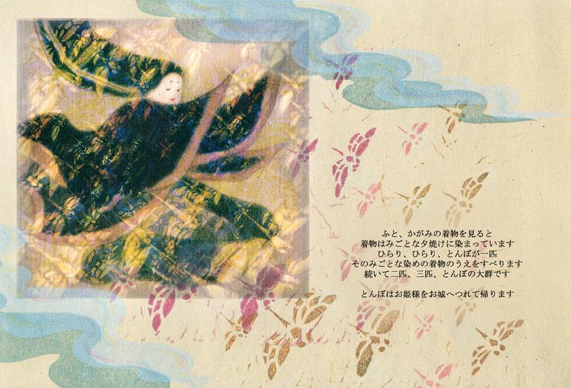 kagami-12