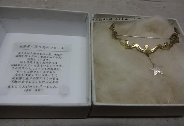 DSC01950