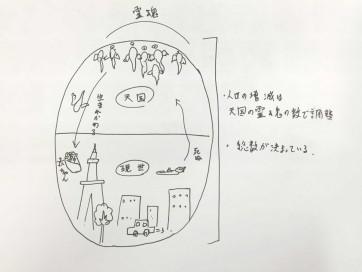 IMG_6209のコピー