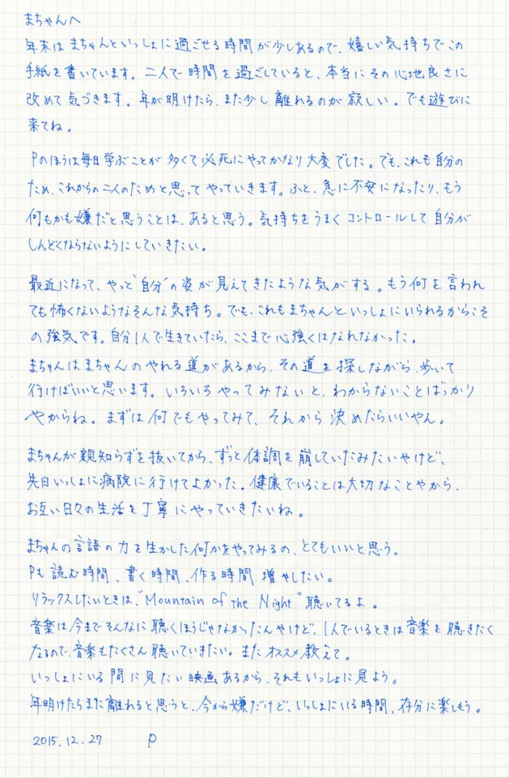スキャン 15