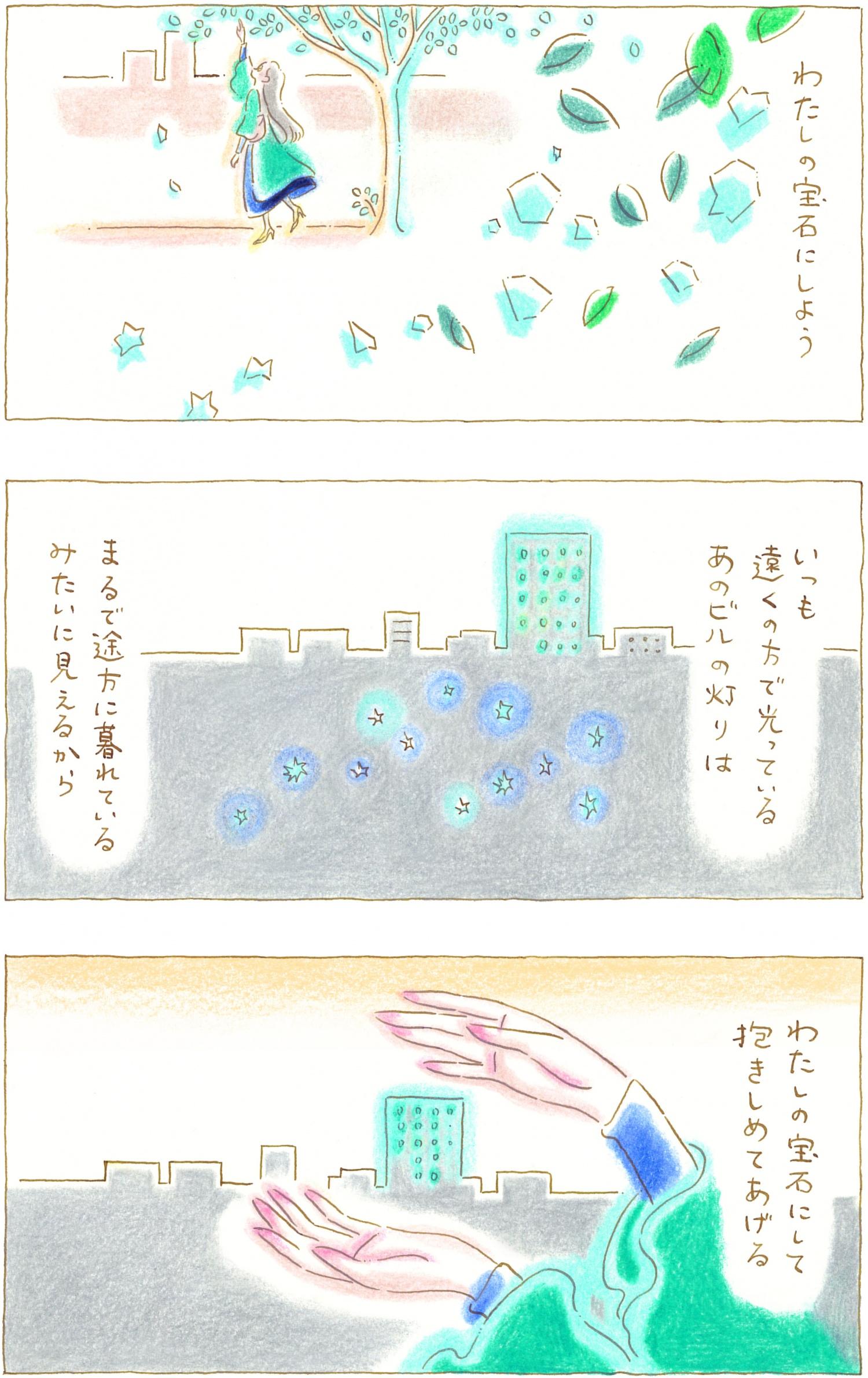 apartment05_p4