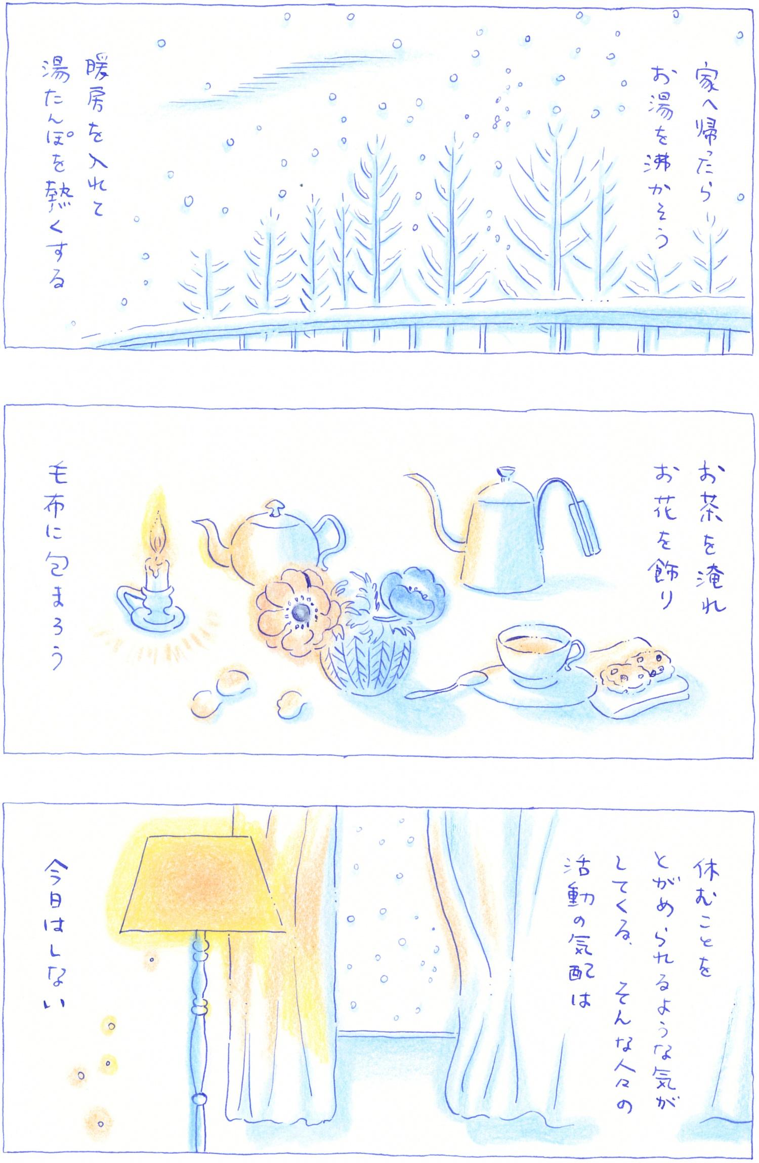 apartment06_p7