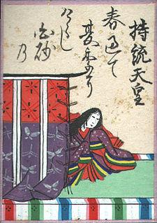 【持統天皇(Wikipedia)】