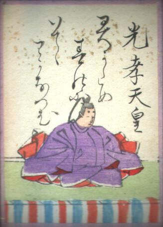 【光孝天皇(Wikipedia)】