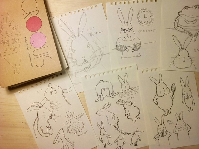 ウサギばっかり描いてみたり。。。