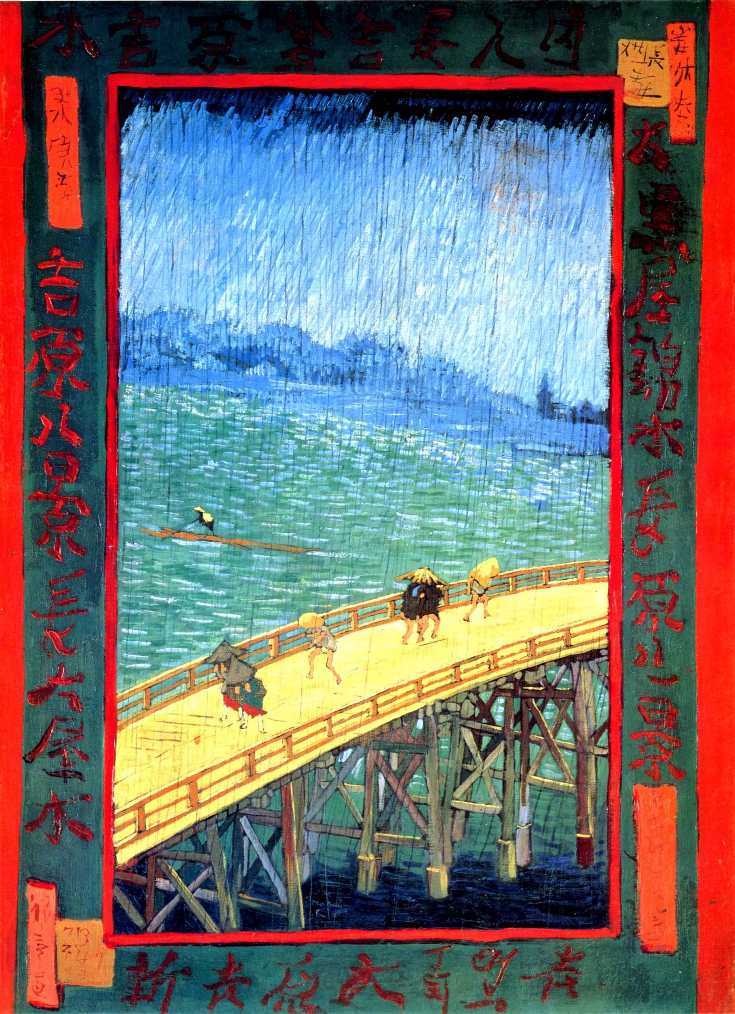 UCYUNOOHASHI2