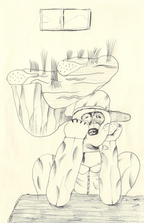 植えられた草を想像する人