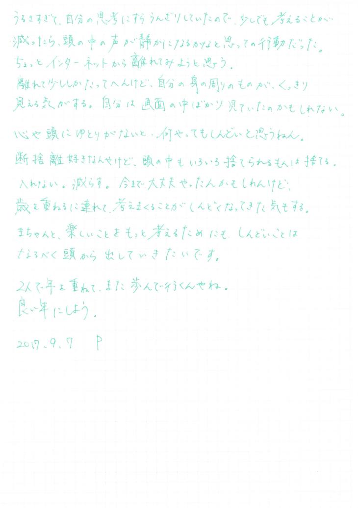 mom35_2