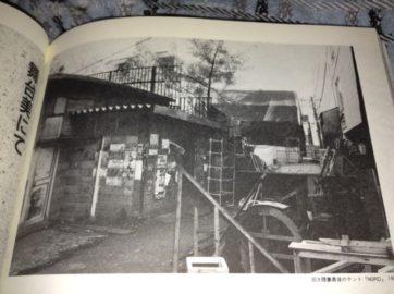 ぼくが暮らしていた頃の大隈裏 鉄門を超えて角を曲がった風景 この奥に広場がありテントが建っています