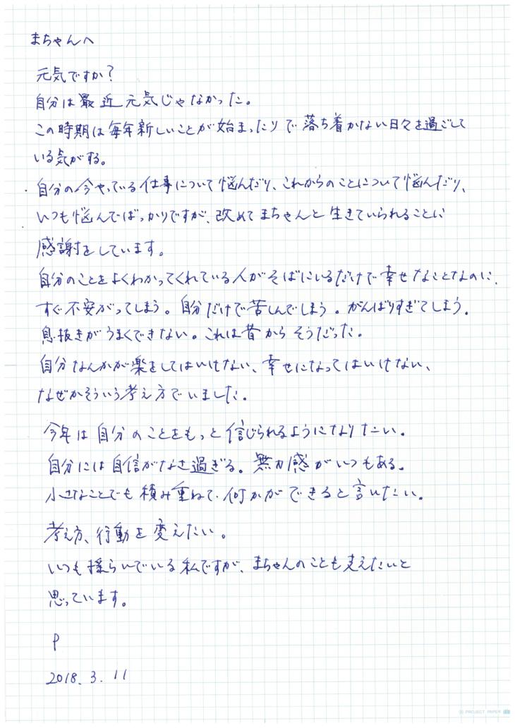 mom41_1