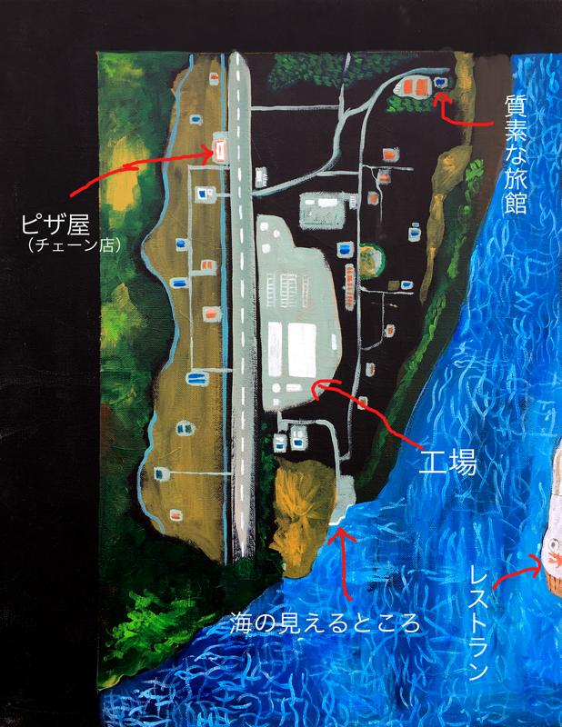 海辺町の地図編集中