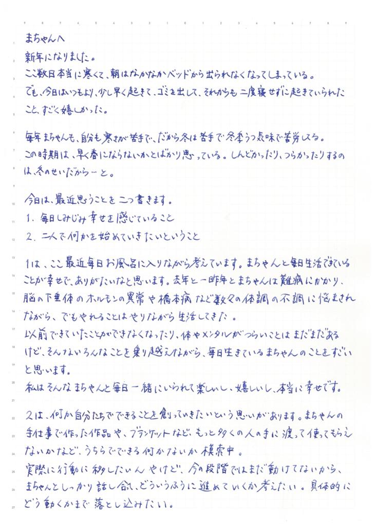 mom51_1