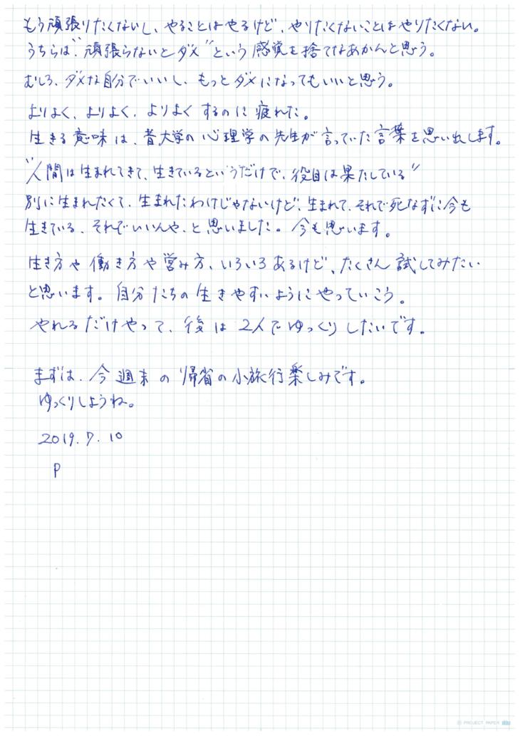 mom57_4