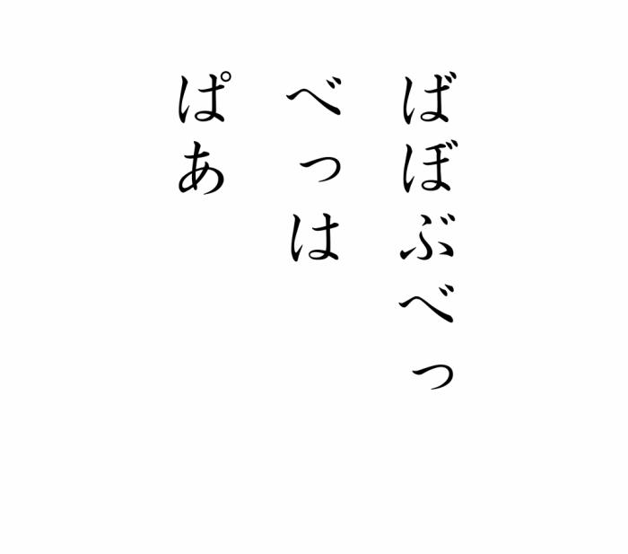 北斗の拳_断末魔-16