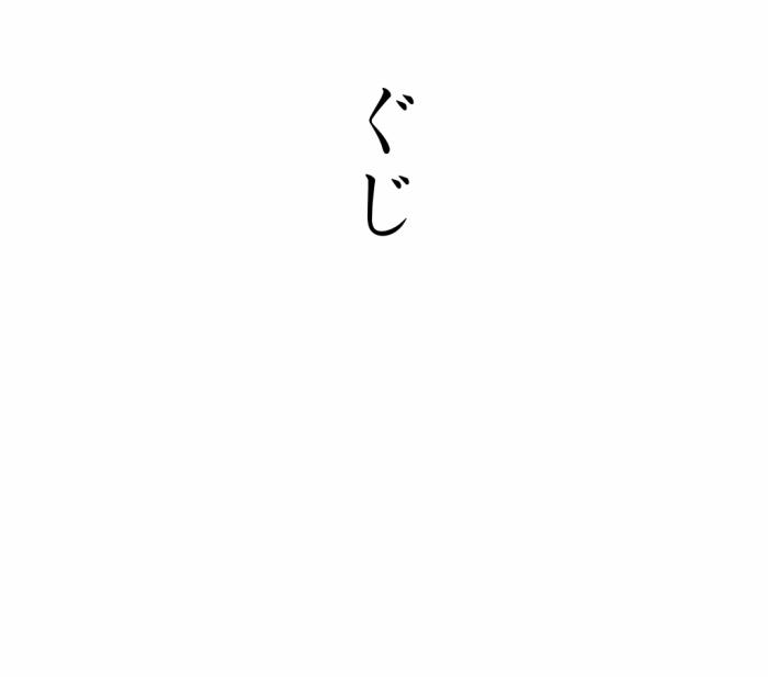 北斗の拳_断末魔-14