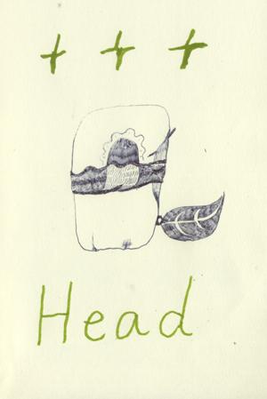 目と耳と口、これは自分の頭だ