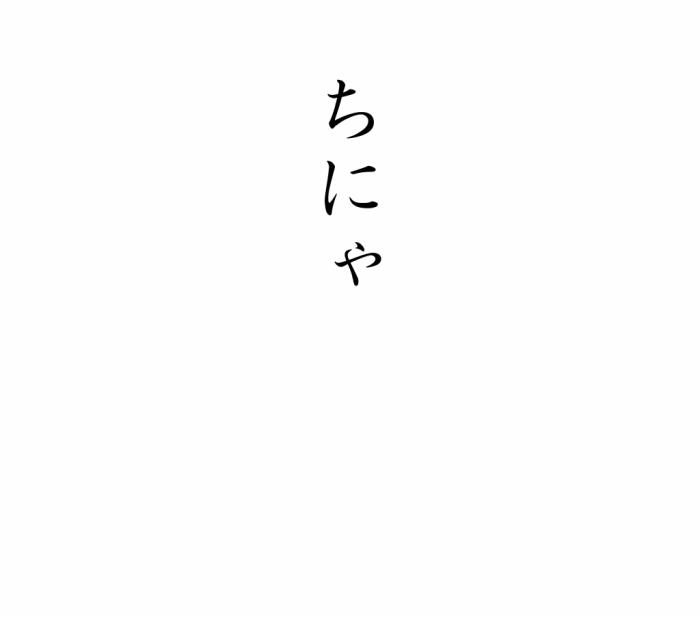 北斗の拳_断末魔-09