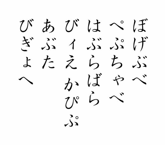 北斗の拳_断末魔-18