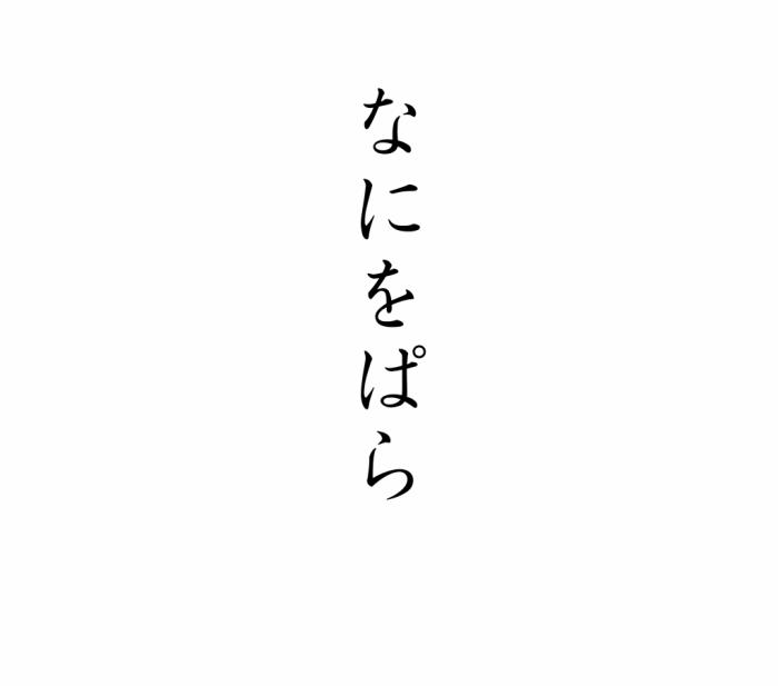 北斗の拳_断末魔-11