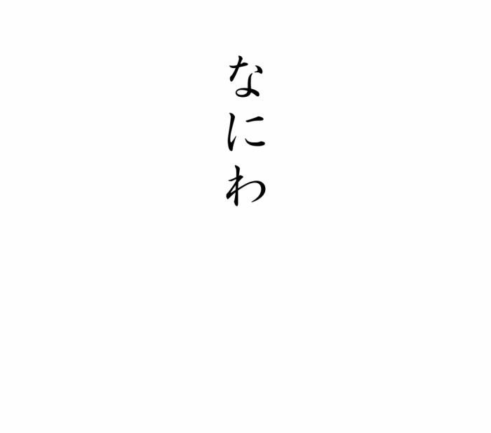 北斗の拳_断末魔-07