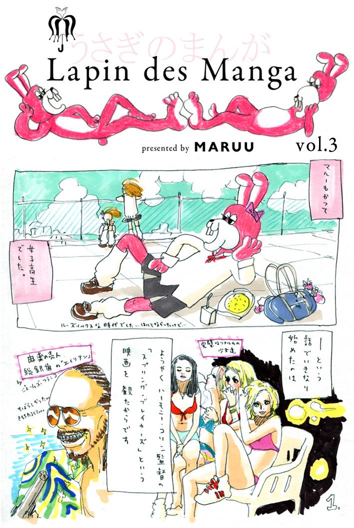 Lapin des Manga (3)