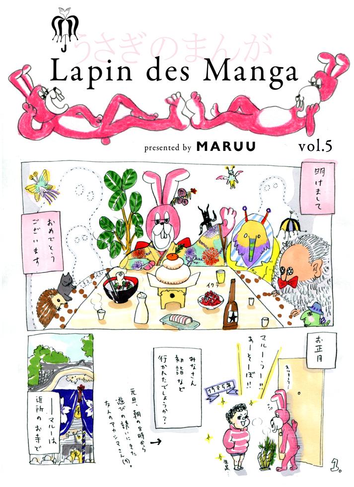 Lapin des Manga (5)