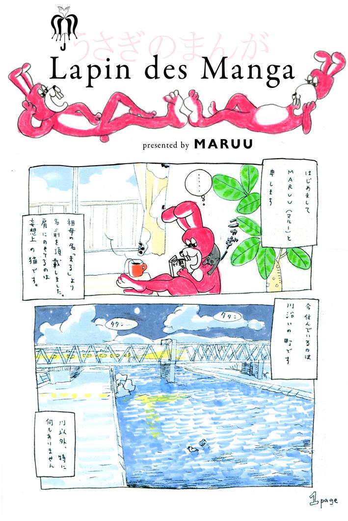 Lapin des Manga (1)