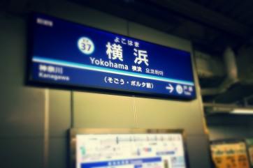 「人魚が星見た」第一話・横浜