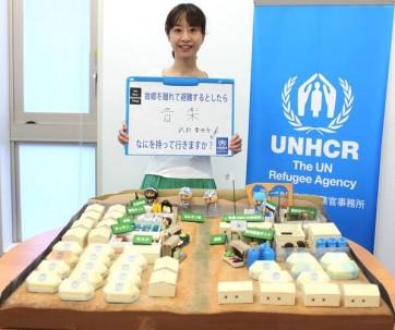 UNHCR 大切なもの