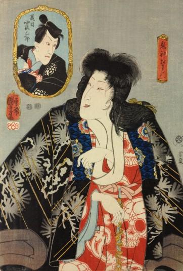 utagawakuniyosi