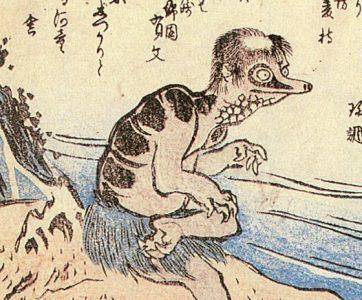 河童がみえるか ー 暮しと妖怪の手帖(4号)