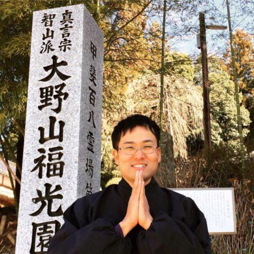 鈴木 秀彰