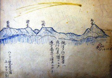 保阪嘉内13歳のときに描いたハレー彗星のスケッチ(アザリア記念会提供)