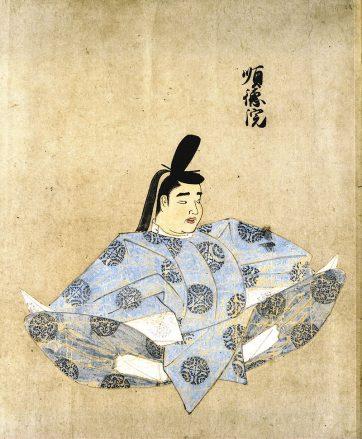 【順徳院(Wikipedia)】