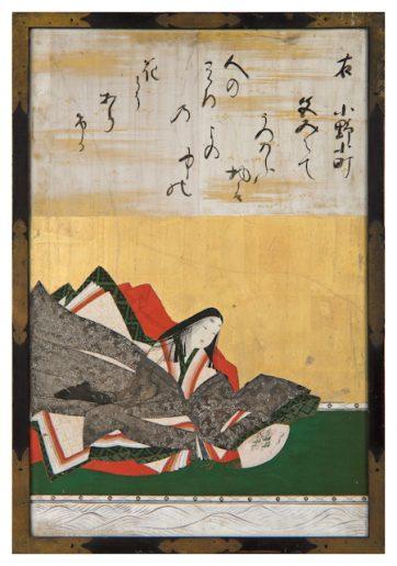 【小野小町(Wikipedia)】