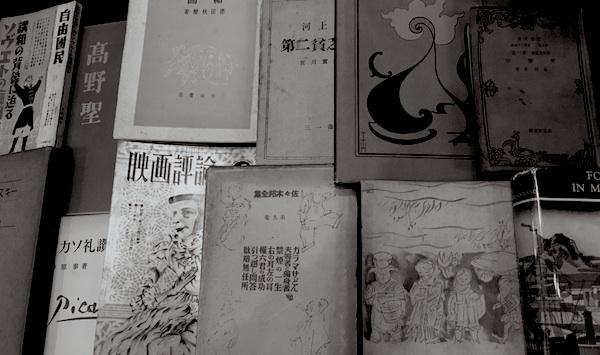 書物の運命