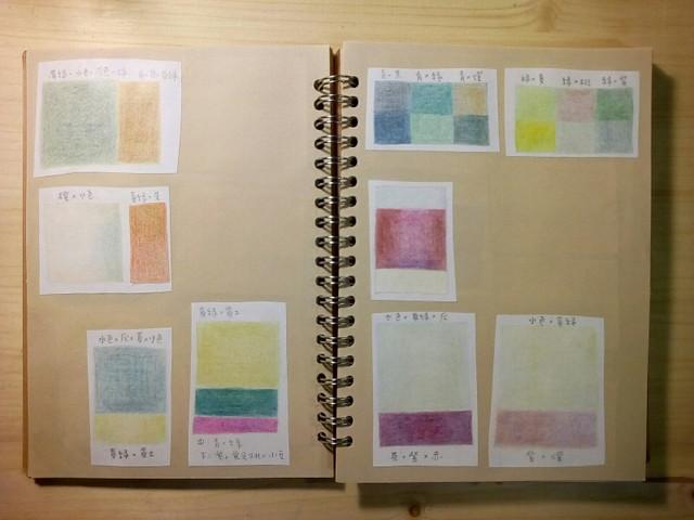 色見本帳をつくってみたり。。。