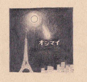 fin_lune_scan-800x800