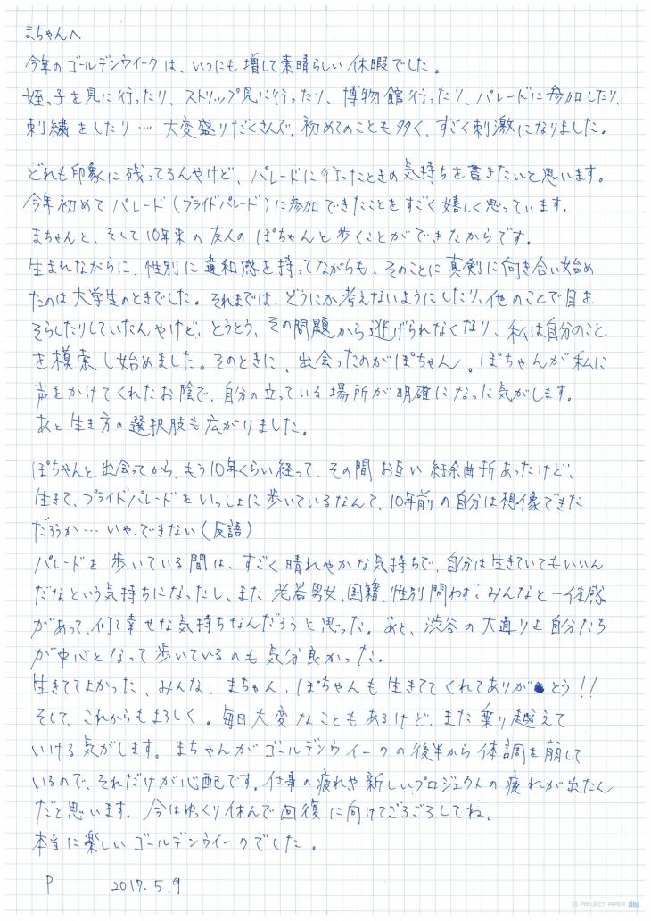mom31-1
